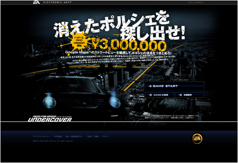 nfs_1.png